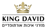 kingdavid-logo3